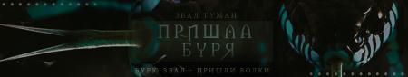 http://sh.uploads.ru/EHONz.png