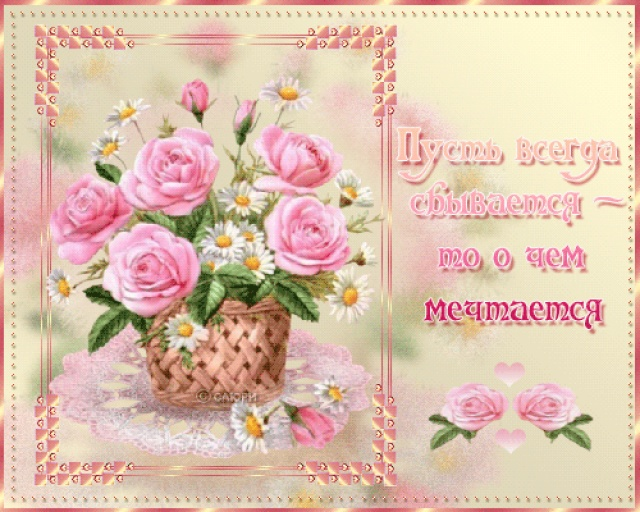 http://sh.uploads.ru/EL58J.jpg