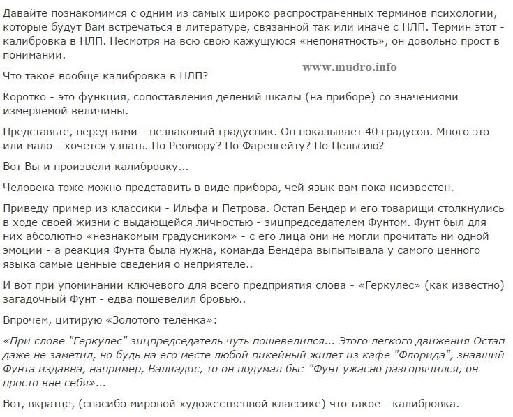 http://sh.uploads.ru/ELv6h.jpg