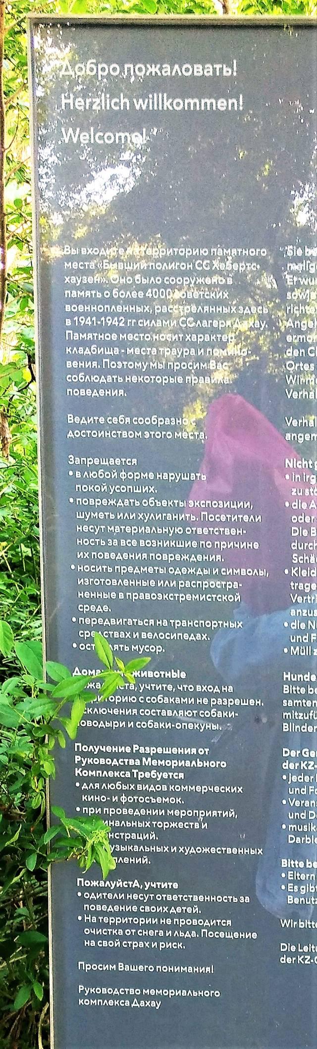 http://sh.uploads.ru/EOg0n.jpg