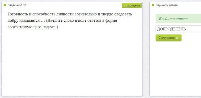 http://sh.uploads.ru/EayU3.jpg