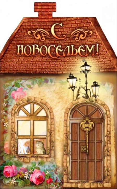 http://sh.uploads.ru/EdSH0.jpg