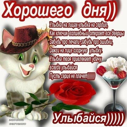 http://sh.uploads.ru/Eg3Aa.jpg