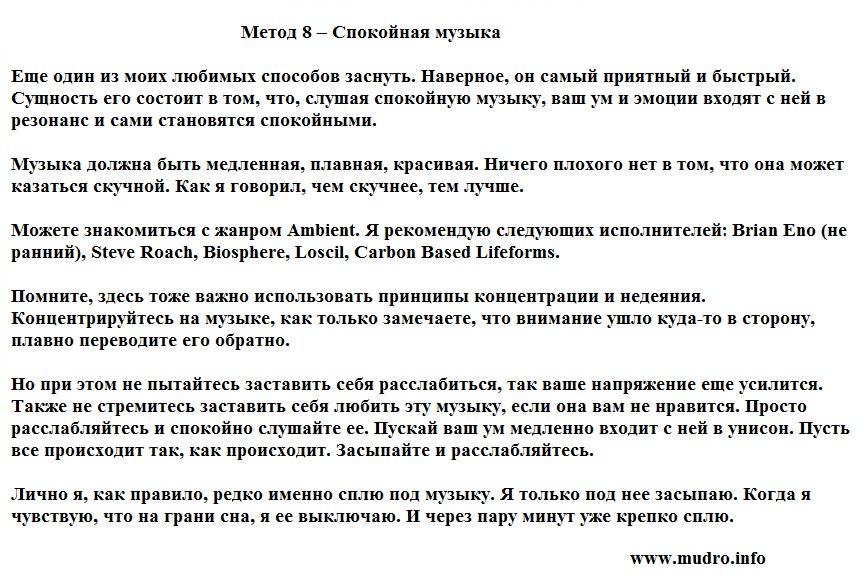 http://sh.uploads.ru/EnDkb.jpg