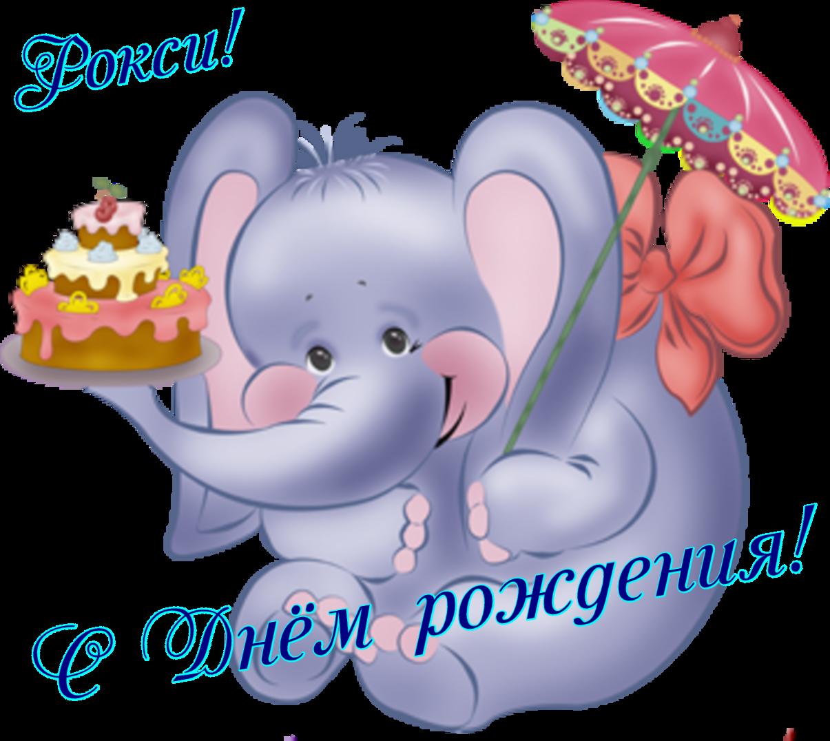 http://sh.uploads.ru/EnrHu.png