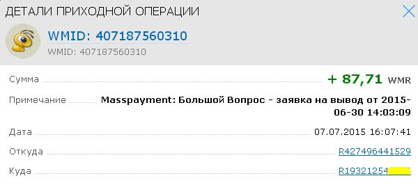 http://sh.uploads.ru/F5VDO.jpg