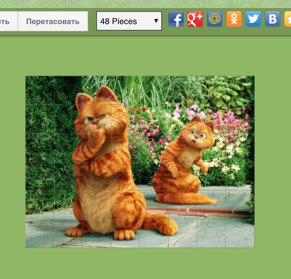 http://sh.uploads.ru/FCEZ7.jpg