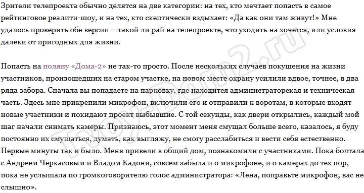 http://sh.uploads.ru/FGJib.jpg