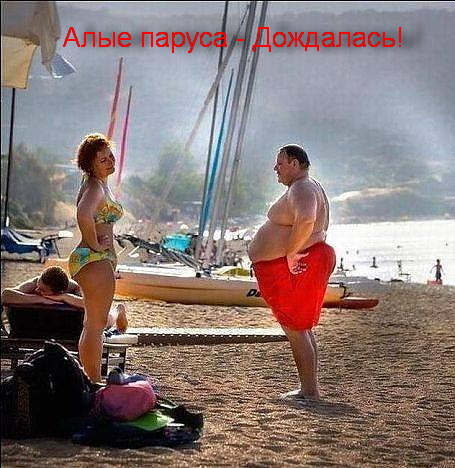 http://sh.uploads.ru/FPOQ7.jpg
