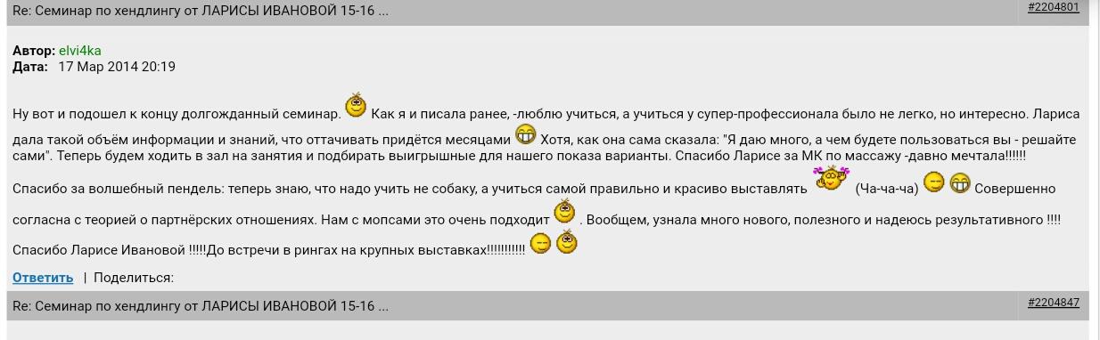 http://sh.uploads.ru/FSWpi.jpg