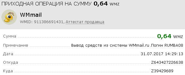 http://sh.uploads.ru/FnPeh.jpg