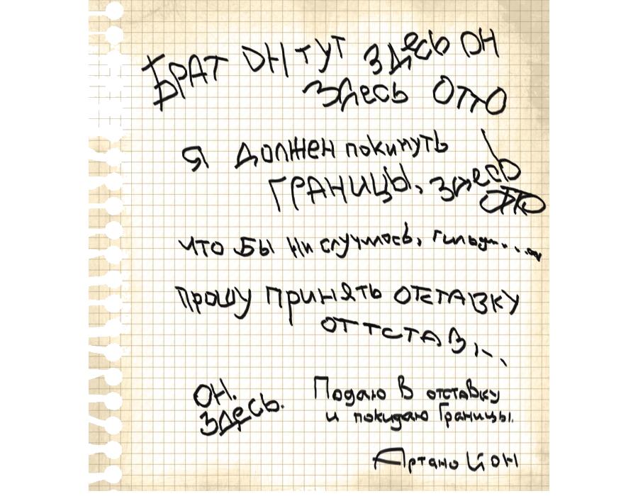 http://sh.uploads.ru/Fv0oN.png