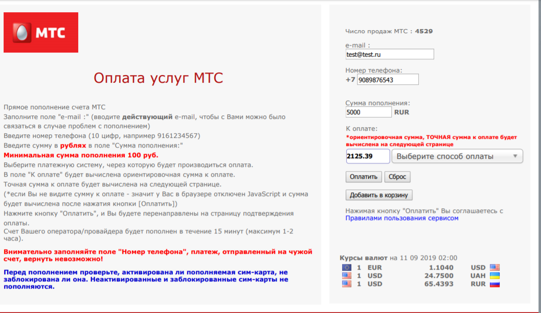 http://sh.uploads.ru/G4sQ3.png