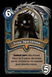 http://sh.uploads.ru/GAoeR.png