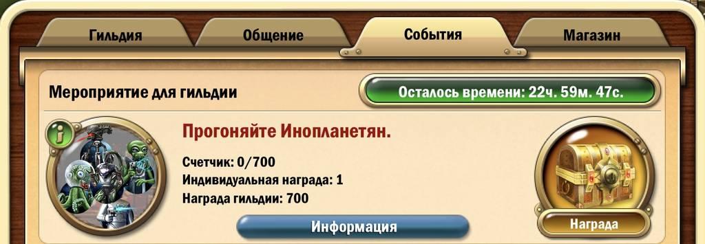 http://sh.uploads.ru/GBdOi.jpg