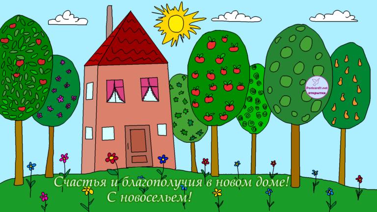 http://sh.uploads.ru/GFdgo.png