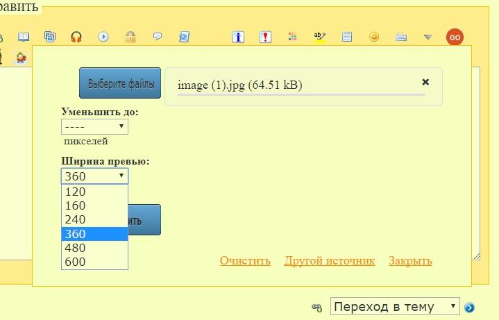 http://sh.uploads.ru/GIPMJ.jpg