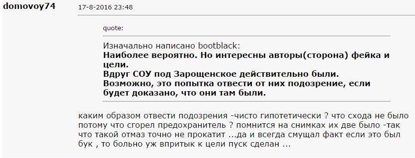 http://sh.uploads.ru/GJUeM.png