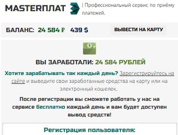 http://sh.uploads.ru/GLTi2.png