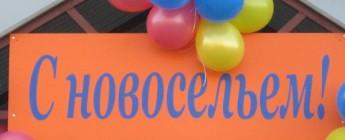 http://sh.uploads.ru/GNS8F.jpg