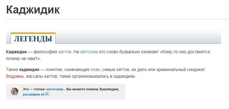 http://sh.uploads.ru/GTIAo.jpg