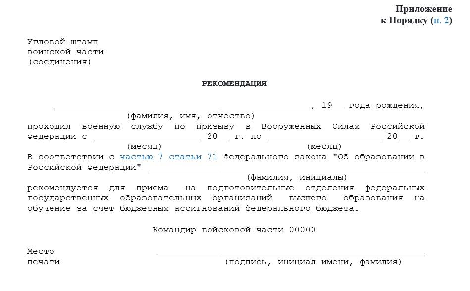 http://sh.uploads.ru/GVbLX.jpg