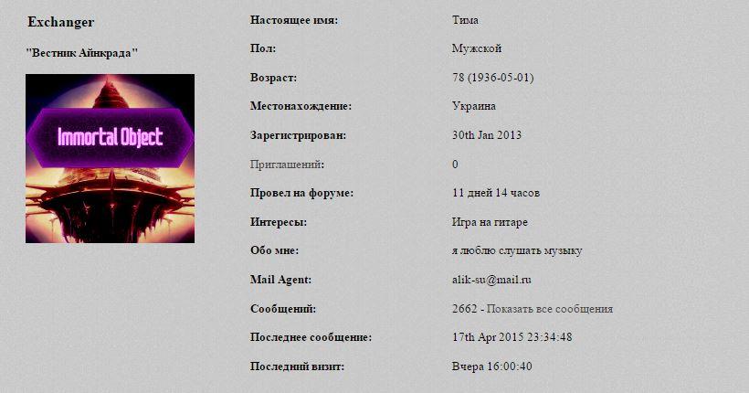 http://sh.uploads.ru/GXDdc.jpg