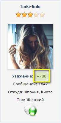 http://sh.uploads.ru/GZ5D6.jpg