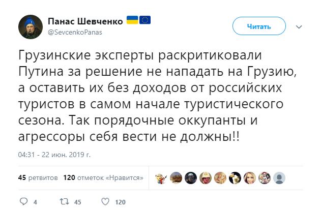 http://sh.uploads.ru/Gcbgu.png