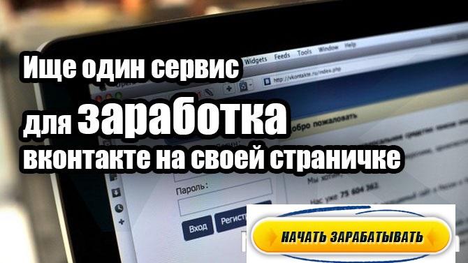 http://sh.uploads.ru/GjlJB.jpg