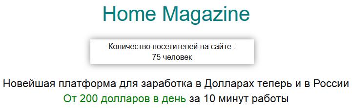 http://sh.uploads.ru/Gqnxh.png