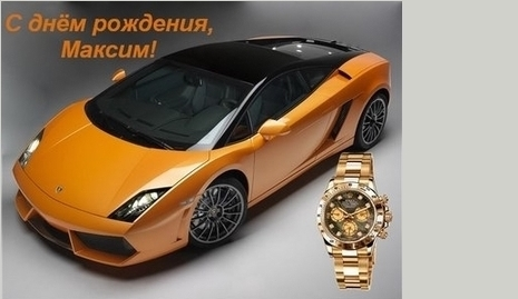 http://sh.uploads.ru/GxKHh.jpg