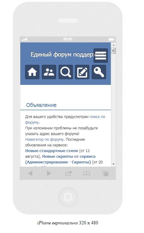 http://sh.uploads.ru/H1fB0.jpg