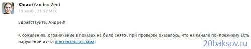 http://sh.uploads.ru/H2j90.jpg