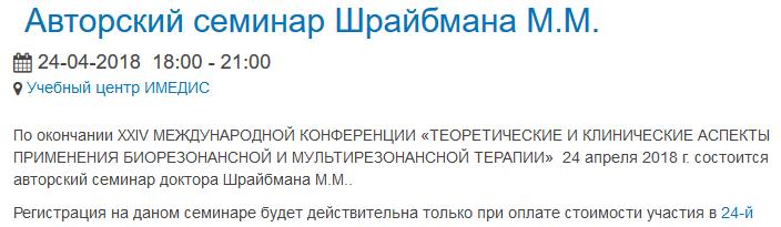 http://sh.uploads.ru/H8EZL.png