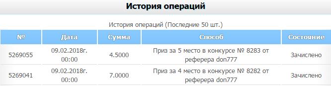http://sh.uploads.ru/H9V1J.png