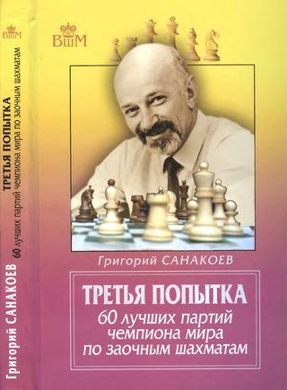 http://sh.uploads.ru/HFG5Y.jpg