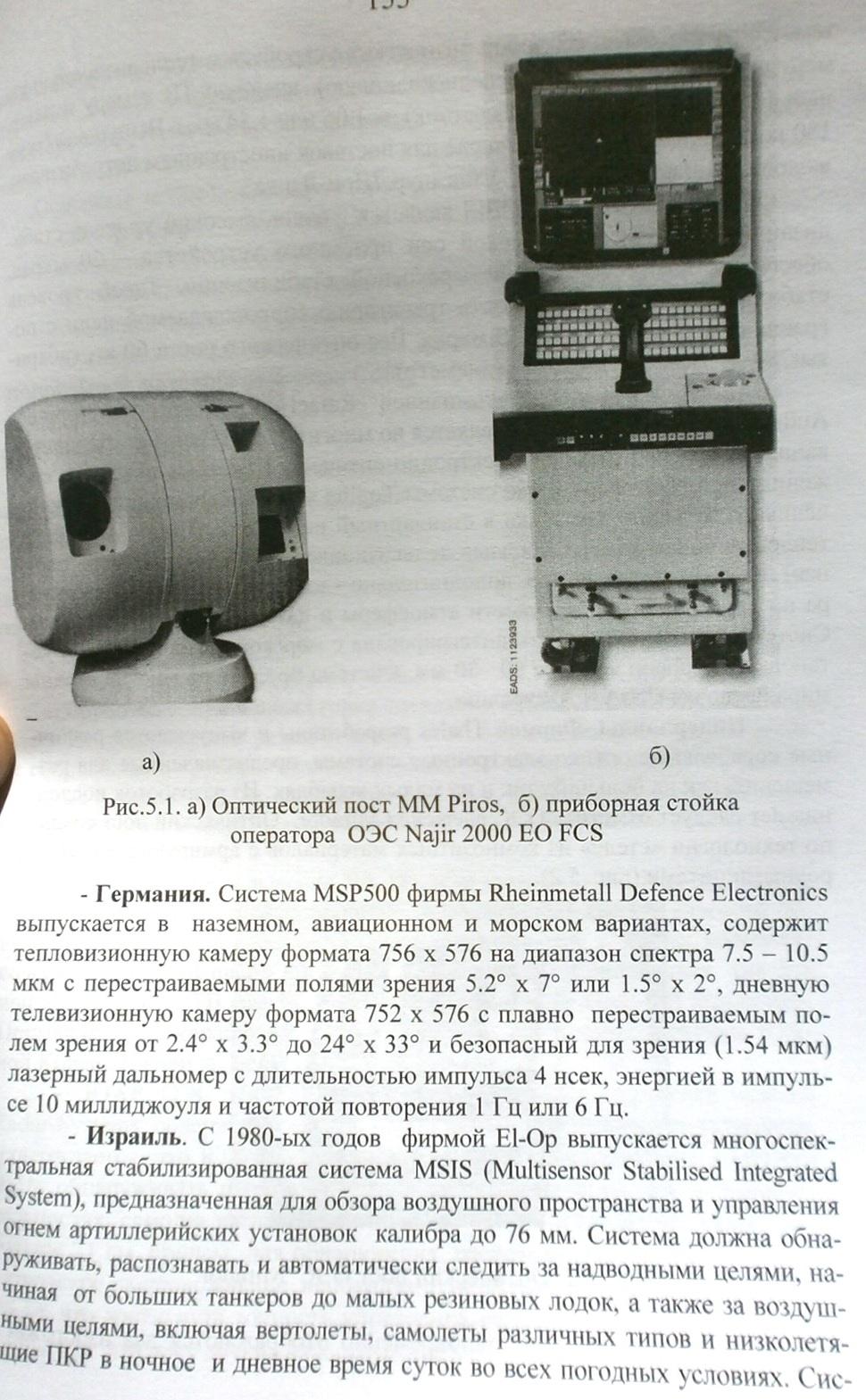 http://sh.uploads.ru/HKl20.jpg