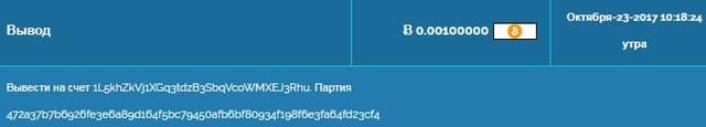 http://sh.uploads.ru/HP9mu.jpg