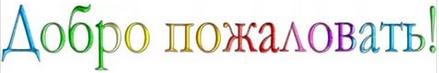 Vkontakte.Forum - Оживлённый форум на разнообразные темы!