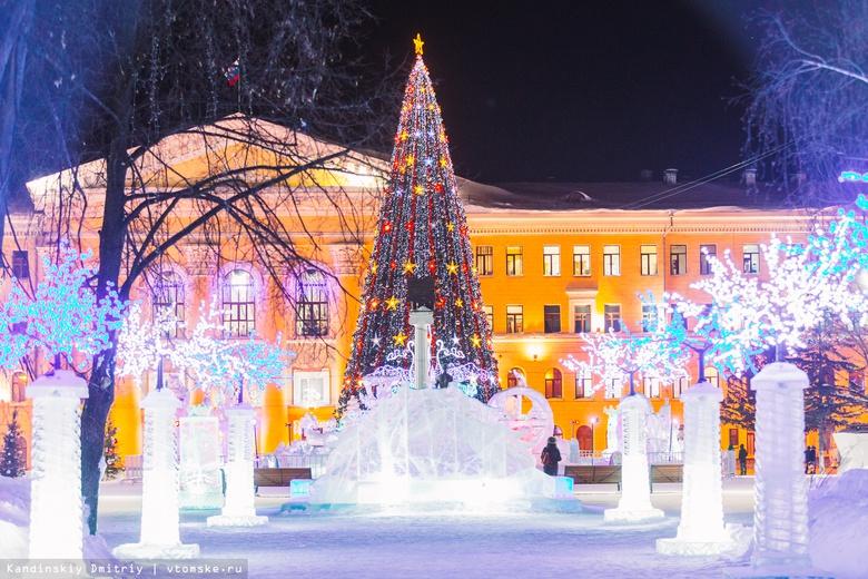 http://sh.uploads.ru/HSBNY.jpg