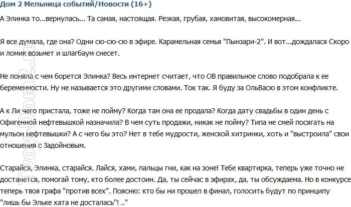 http://sh.uploads.ru/HU25w.jpg