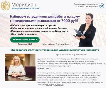 http://sh.uploads.ru/HWTSB.png