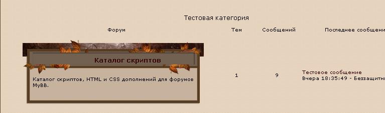 http://sh.uploads.ru/HWdVn.jpg