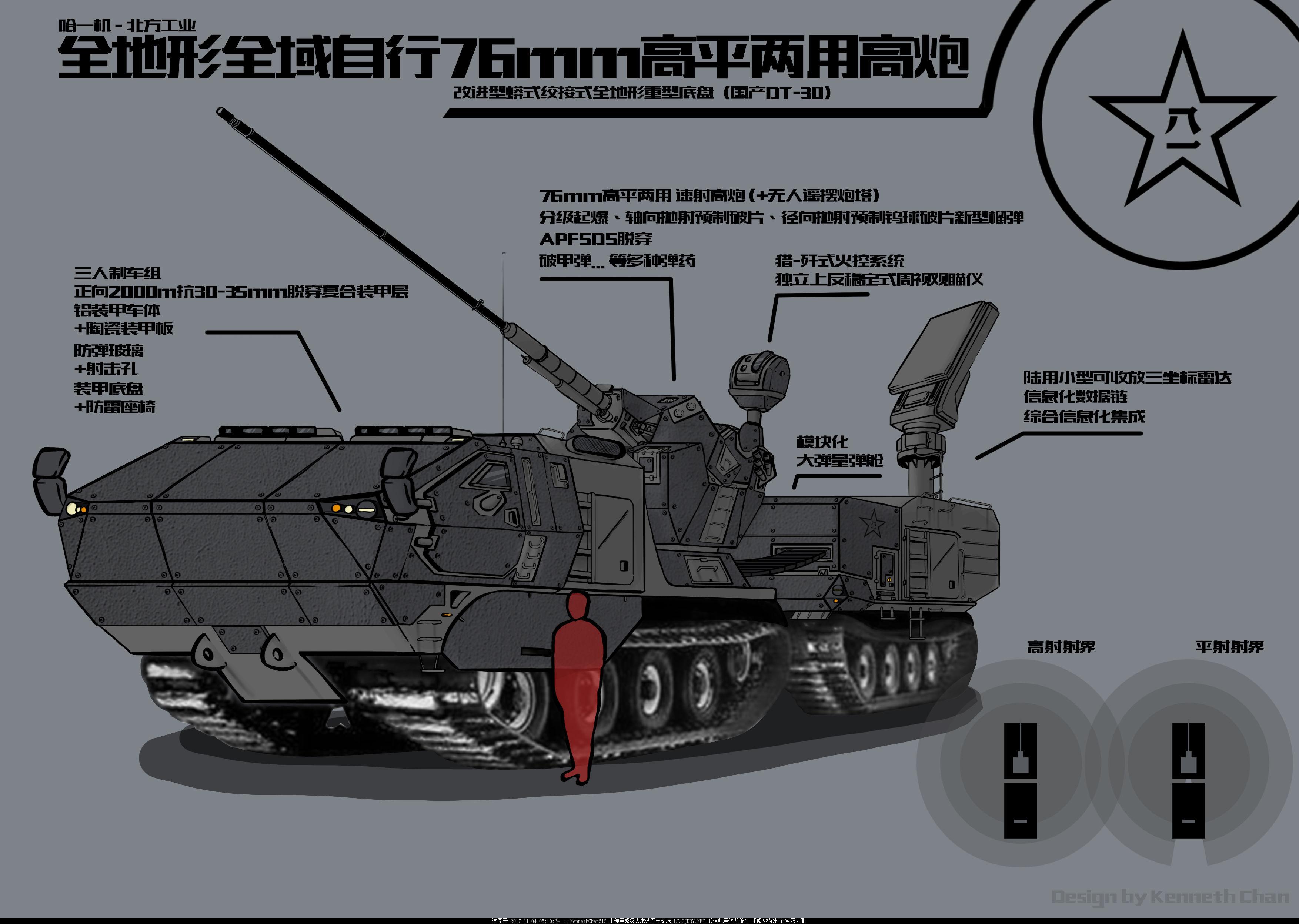 http://sh.uploads.ru/HwtM1.jpg