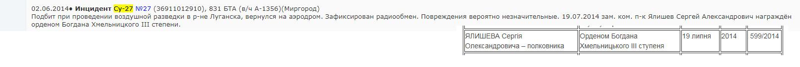 http://sh.uploads.ru/HwzQo.jpg