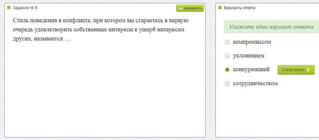 http://sh.uploads.ru/Hz213.jpg
