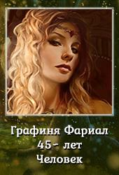 http://sh.uploads.ru/I2MHR.png