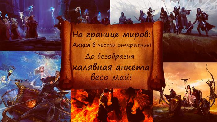 http://sh.uploads.ru/I2a5S.png