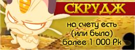 http://sh.uploads.ru/I3YhW.png